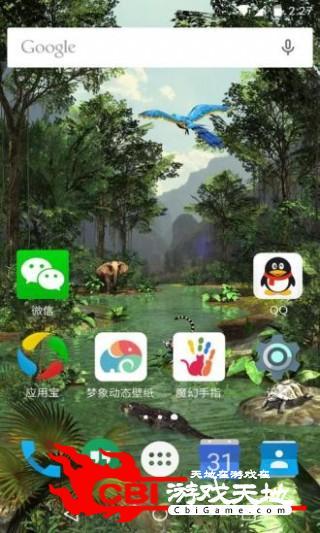 3D热带森林梦象壁纸主题图0