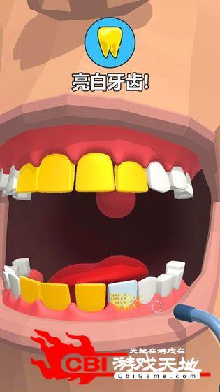 拔牙我最强图2