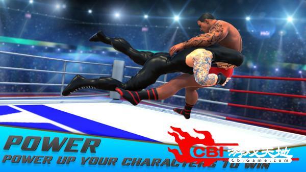 明星摔跤赛图2