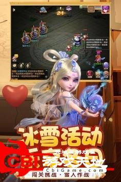梦幻西游手游藏宝阁图1
