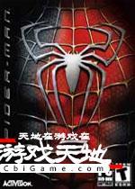 蜘蛛侠图2