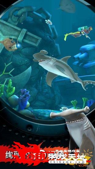 饥饿鲨破解版图2