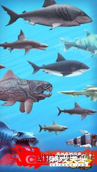 饥饿鲨破解版图1