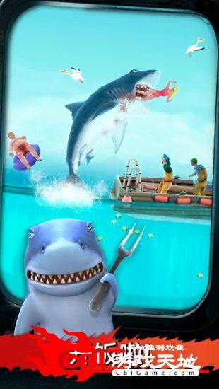 饥饿鲨破解版图0