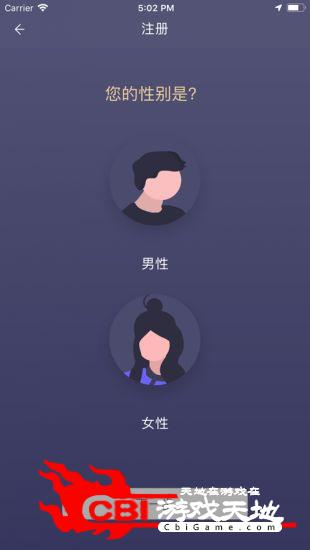 单身交流图3
