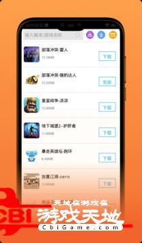 芥子空间app图1