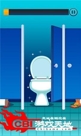 厕所时间图3