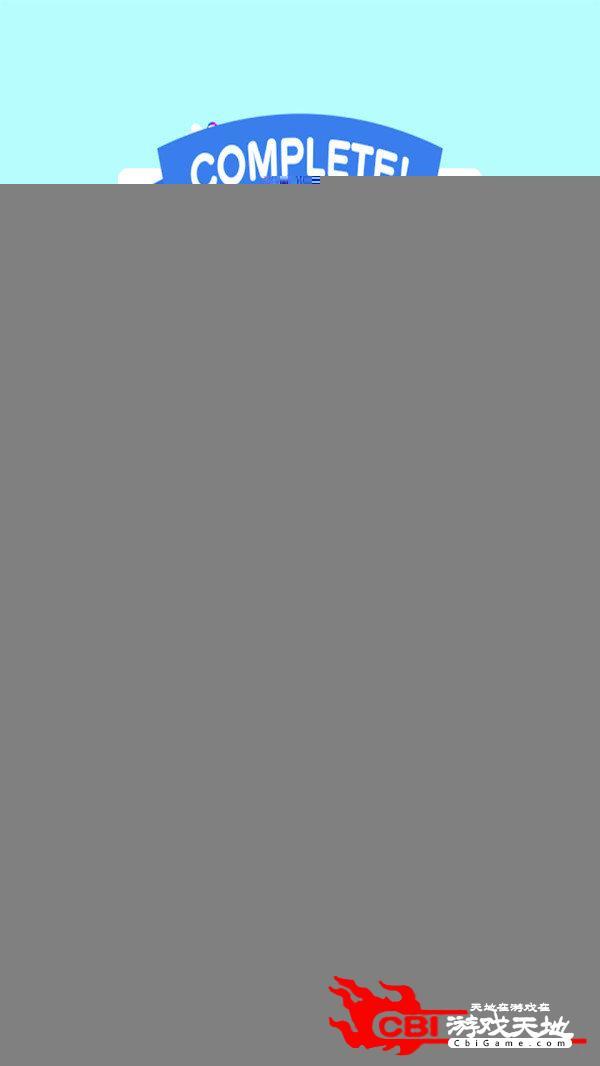 彩色涂料模拟器图0