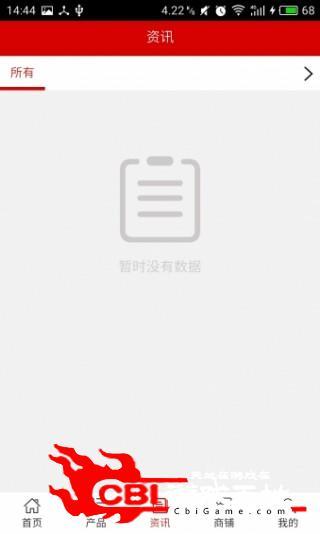 宜昌汽车美容网购图2