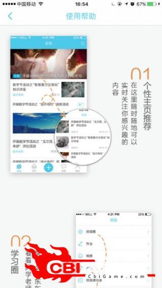 江苏早期教育教育图1