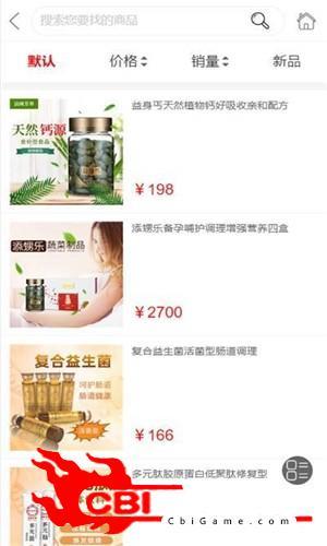 芳華网购物图2