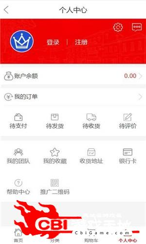 芳華网购物图3