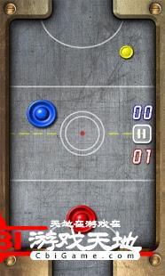 冰球世界图3