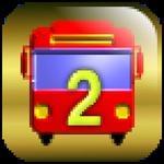 巴士司机2