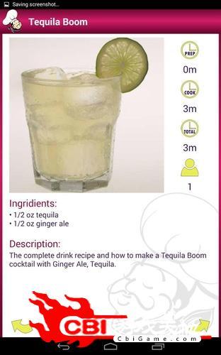 鸡尾酒烹饪图2