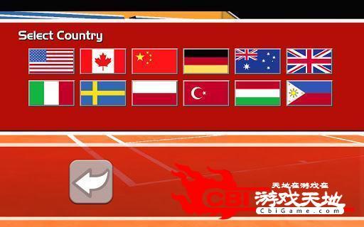 3D网球大赛图2