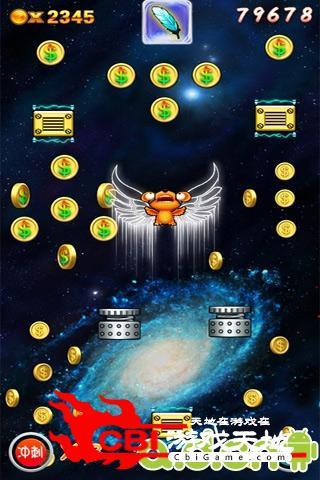 弹弹星球图2