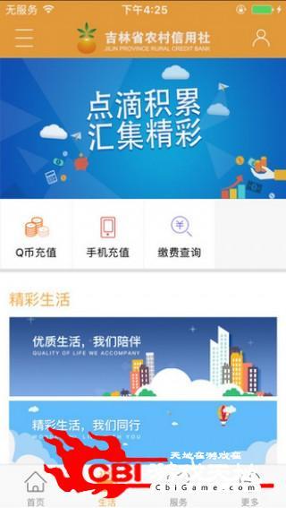 惠农商城网购图2