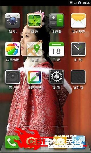 刘诗诗初见桌面会议图0