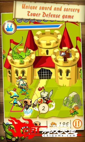 梦幻王国保卫战图3