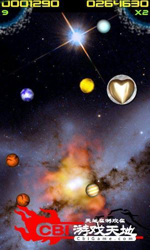 崩溃宇宙图3