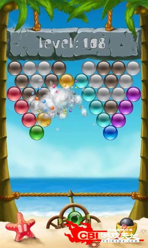 经典泡泡龙图2