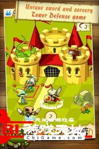梦幻王国保卫战图5
