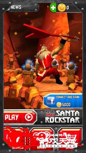 圣诞老人摇滚明星图2