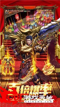 霸域征途龙城传奇图1
