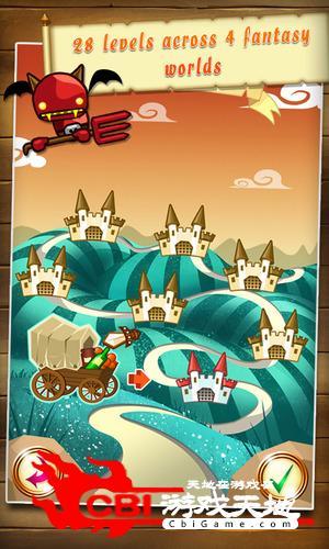 梦幻王国保卫战图2