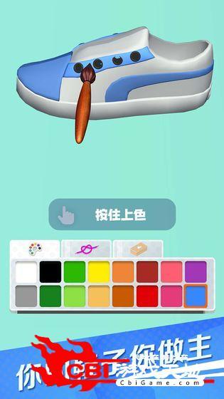 滑板鞋模拟器图4