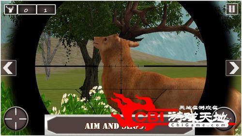 鹿狩獵挑戰3D图2
