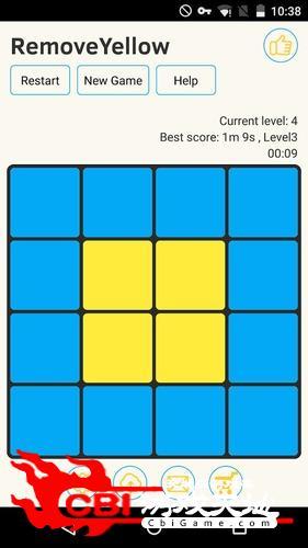 色 变图3