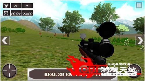 鹿狩獵挑戰3D图0