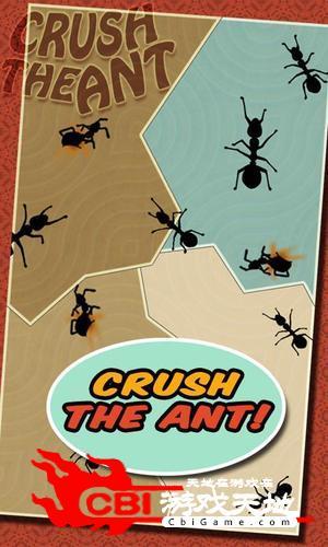 捏蚂蚁图1