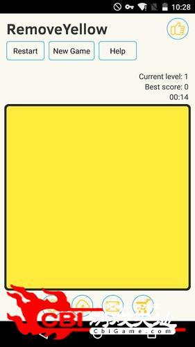 色 变图2