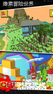 像素冒险世界图2