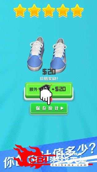 滑板鞋模拟器图1