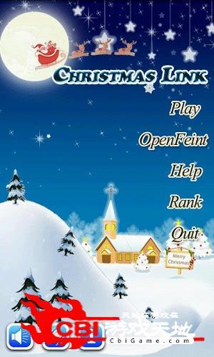 圣诞乐园图4