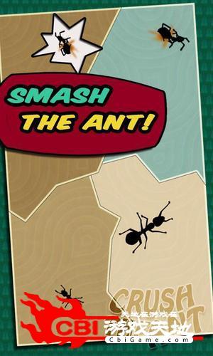 捏蚂蚁图0