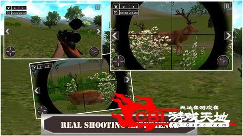 鹿狩獵挑戰3D图3