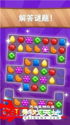 糖果甜蜜的故事图1