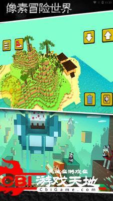 像素冒险世界图3