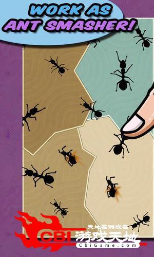 捏蚂蚁图3