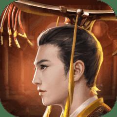 皇帝养成计划九游版