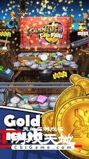 淘金硬币瀑布图3