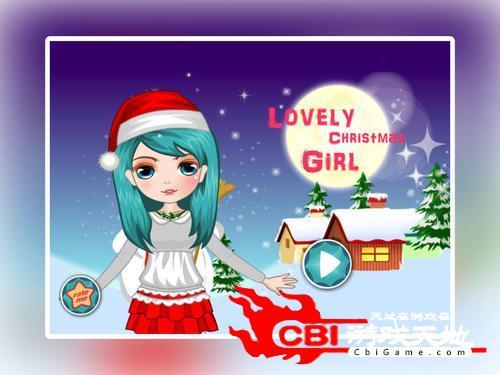可爱女孩圣诞装扮图3