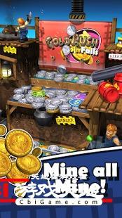 淘金硬币瀑布图1