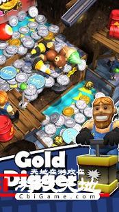 淘金硬币瀑布图2