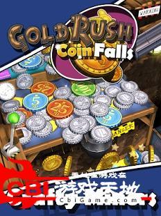 淘金硬币瀑布图5